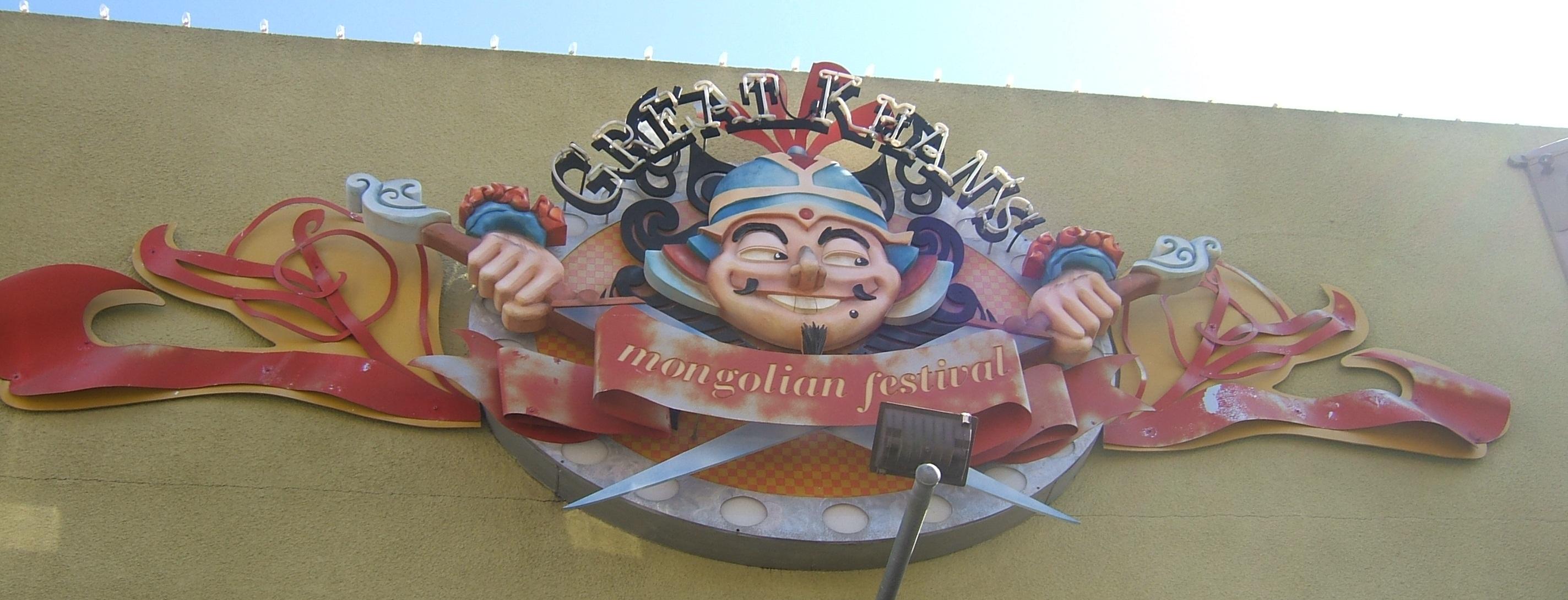 Horton Plaza Food Court List